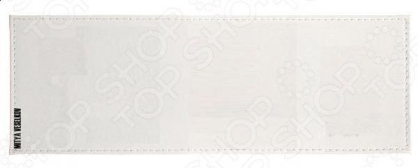 Обложка для студенческого билета Mitya Veselkov «Белоснежная» обложка для студенческого билета mitya veselkov белоснежная