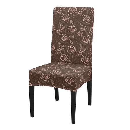 Купить Чехол на стул «Мокко»