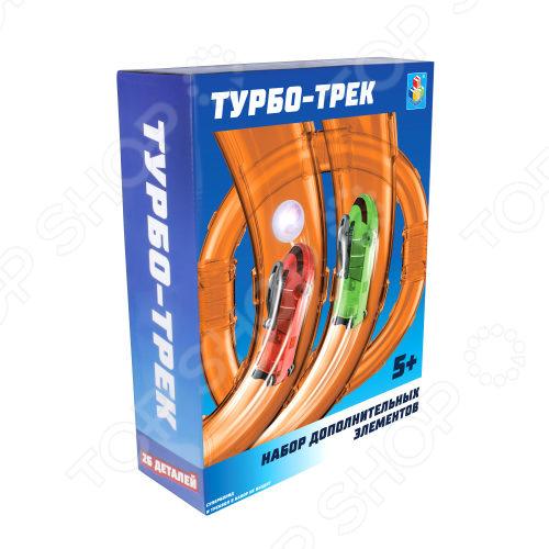 Набор дополнительных элементов 1 Toy «Турбо-Трек»