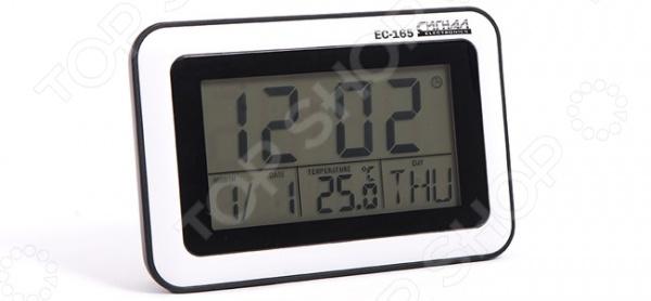 Часы настольные СИГНАЛ EC-165 цена