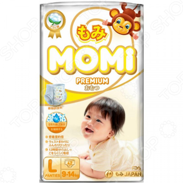 Подгузники-трусики MOMI Premium L (9-14 кг)