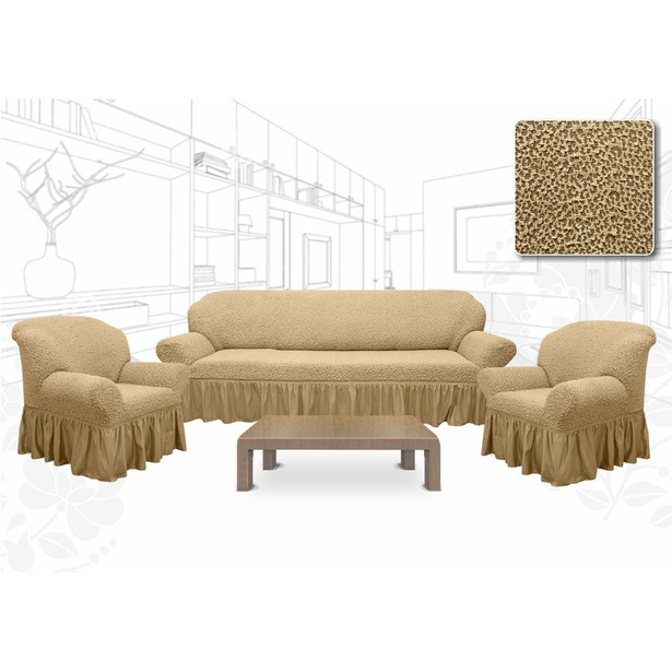 фото Натяжной чехол на трехместный диван и чехлы на 2 кресла Karbeltex «Престиж. Капли». Цвет: бежевый