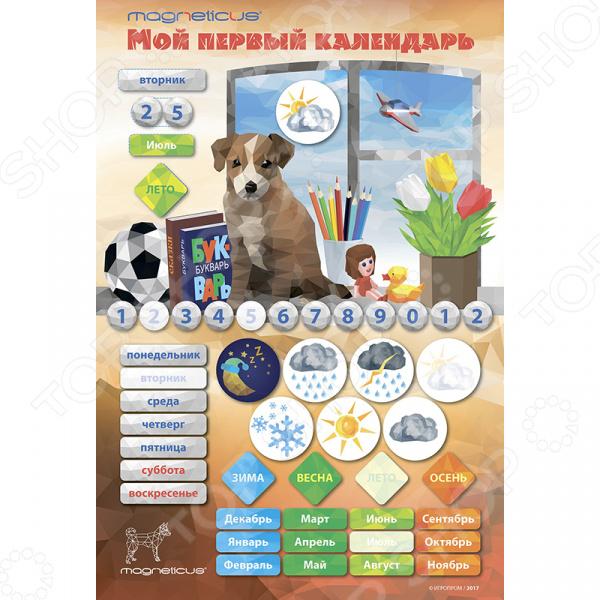 Игра обучающая Magneticus «Мой первый календарь. Щенок» обучающий набор magneticus cal 2018 мой первый календарь щенок