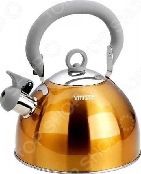 Чайник со свистком VS Hanya. В ассортименте