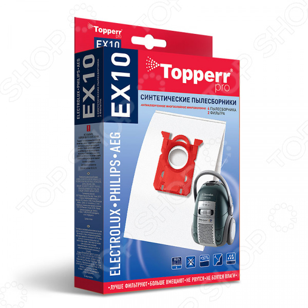 Мешки для пыли Topperr EX 10