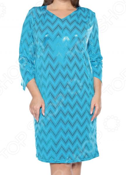 Платье VEAS «Карнавал». Цвет: бирюзовый коктейльное платье с драпировкой bebe платья и сарафаны коктейльные