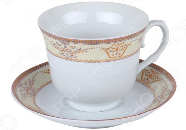 Zakazat.ru: Чайная пара Rosenberg RPO-255111