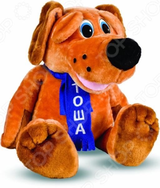 Zakazat.ru: Мягкая игрушка со звуком Весна «Пес Тоша». В ассортименте