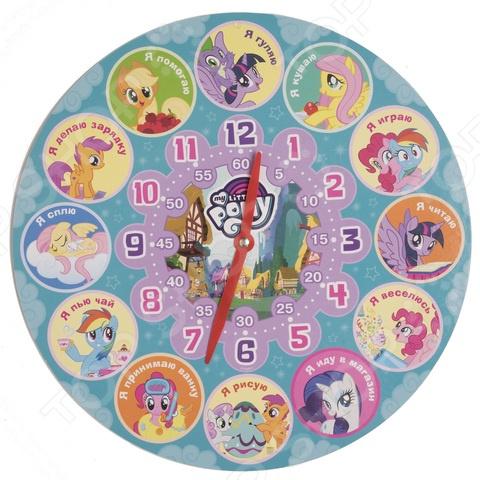 Часы обучающие My Little Pony 35024