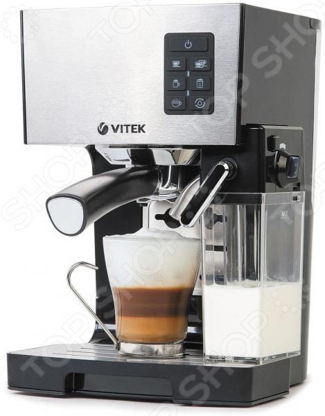 Кофеварка Vitek VT-1522