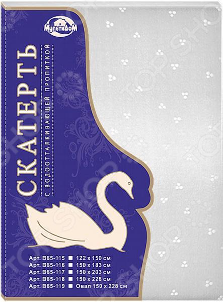 Скатерть Мультидом «Белый лебедь» В65-116 скатерть quelle эго 1024295 120х150
