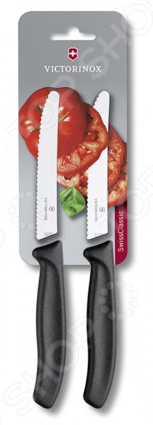 Набор ножей Victorinox Swiss Classic с волнистым лезвием. Цвет: черный набор ножей victorinox swiss classic цвет черный