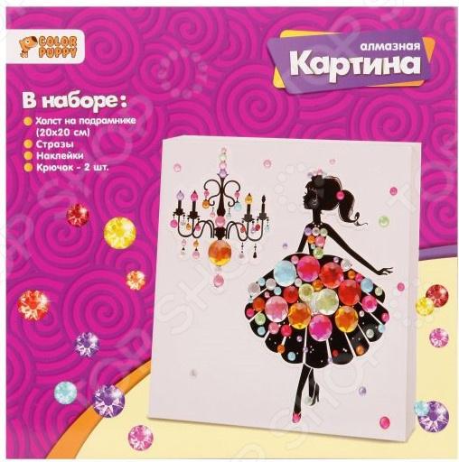 Набор для создания картины со стразами Color Puppy «Принцесса на балу»