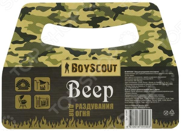 Веер для раздувания огня Boyscout 61440 traser tr 102905
