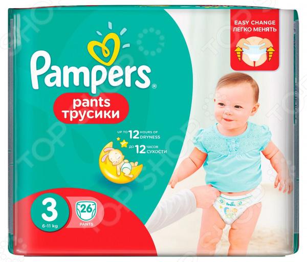 Трусики-подгузники Pampers Pants 6-11 кг, размер 3, 26 шт.