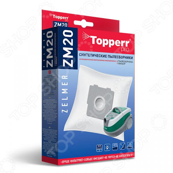 Мешки для пыли Topperr ZM 20