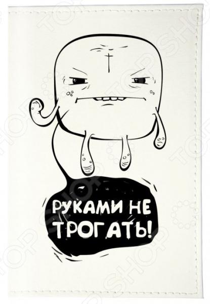 Обложка для паспорта кожаная Mitya Veselkov «Руками не трогать!»
