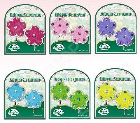 Набор крючков Мультидом «Двойные цветы» FD27-181. В ассортименте