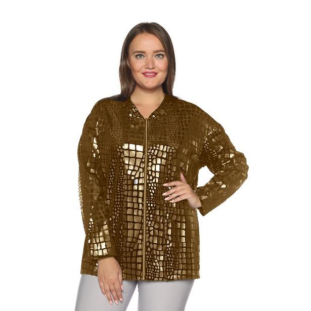 фото Куртка VEAS «Десерт». Цвет: золотой. Размер: 62