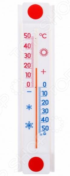 Zakazat.ru: Термометр бытовой Rexant «Солнечный зонтик»