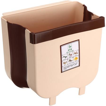 Купить Контейнер складной для мусора KH-2894
