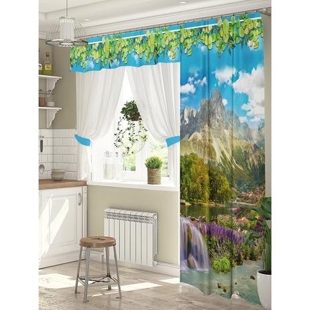 Купить Комплект штор для окна с балконом ТамиТекс «Горный пейзаж»