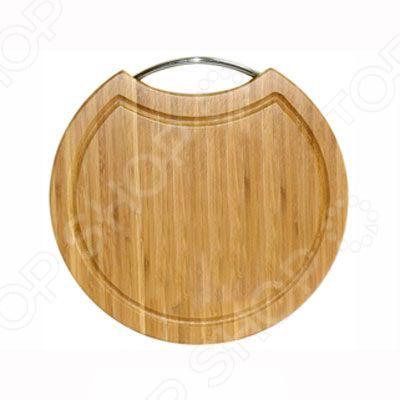 Доска разделочная круглая Oriental Way разделочные доски oriental way доска разделочная прямоугольная с желобком