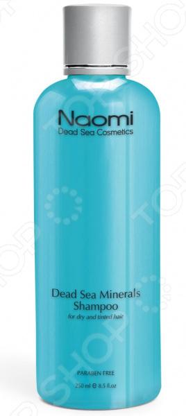 шампунь sea Шампунь для сухих и окрашенных волос Naomi Moisturising With Dead Sea Minerals