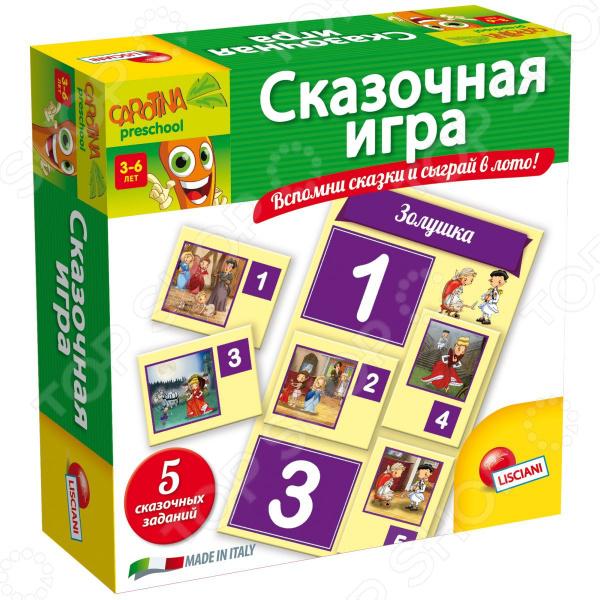 Игра настольная обучающая Lisciani «Сказочная игра» игра настольная обучающая lisciani сказочная игра