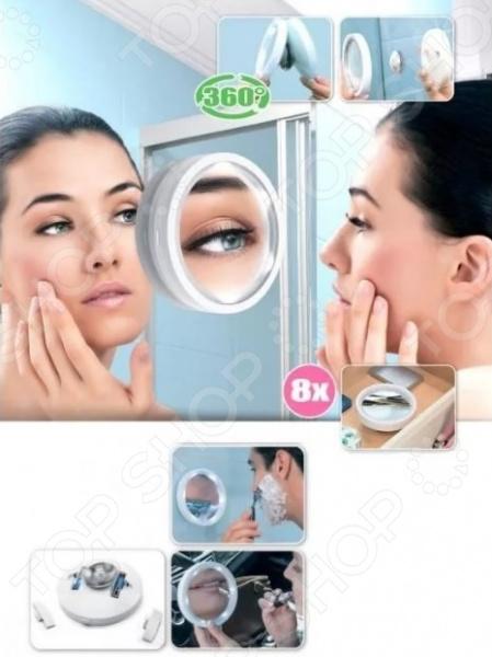 Зеркало с подсветкой Bradex «Новый взгляд»