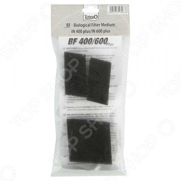 Набор губок для внутреннего аквариумного фильтра Tetra BF 400/600