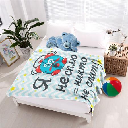 Купить Плед детский ТамиТекс «Я не сплю»