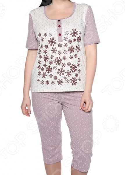 Пижама Алтекс «Счастливые дни». Цвет: синий цены