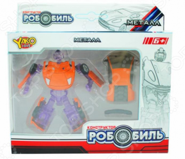 """Робот-трансформер Yako """"2 в 1"""" 1724422"""