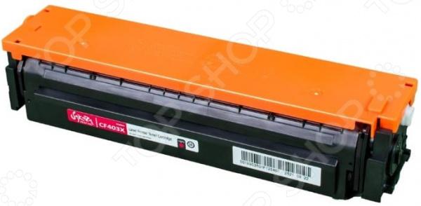 Картридж Sakura для HP Color LaserJet Pro M252n/M252dn/MFP277dw/277n, 2300к картридж для принтера hp color laserjet c9701a cyan