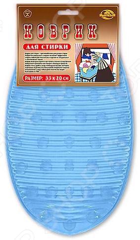 Коврик для стирки Мультидом YJ38-33. В ассортименте поглотитель запаха для холодильника мультидом свежесть j80 160 в ассортименте