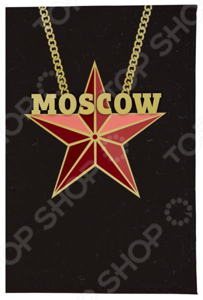 Обложка для паспорта Mitya Veselkov Moscow Star обложка для автодокументов mitya veselkov moscow star