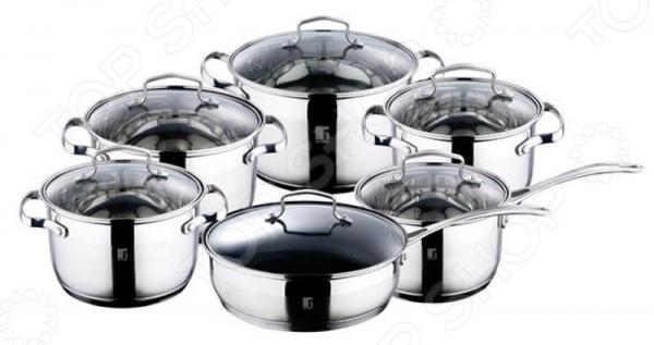 Набор посуды для готовки Bergner 3680 BG казан чугунный bergner с крышкой цвет красный 4 л