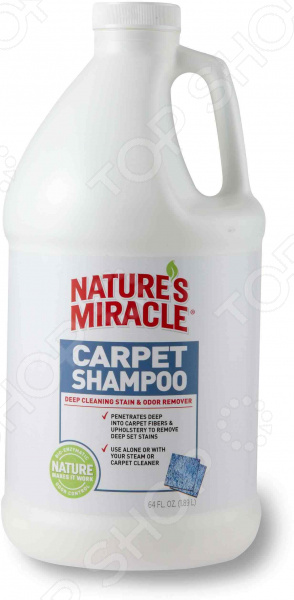 Уничтожитель пятен и запахов от животных 8 in 1 CarpetShampoo лайна мс спрей для удаления меток и запахов домаш животных пихта 0 75л