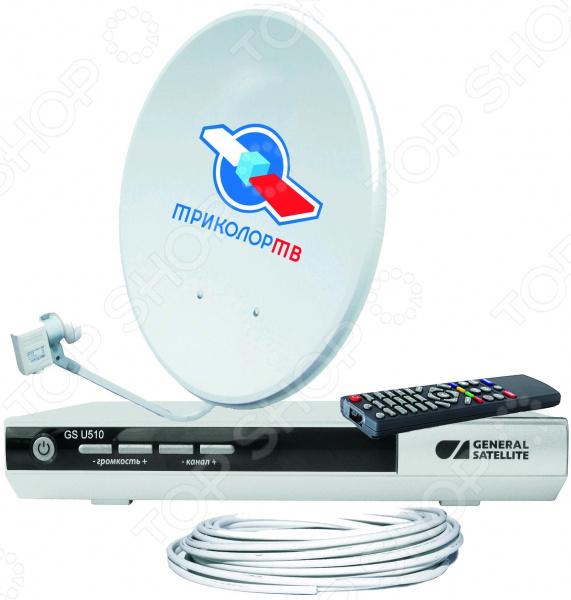 Комплект спутникового телевидения Триколор ТВ HD U510