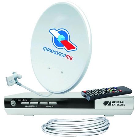 Купить Комплект спутникового телевидения Триколор ТВ HD U510
