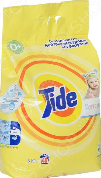 Порошок стиральный TIDE «Детский»