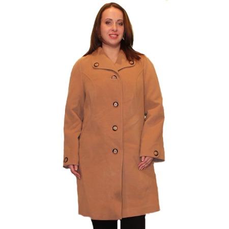 Купить Пальто Klimini Маргарэт. Цвет: бежевый