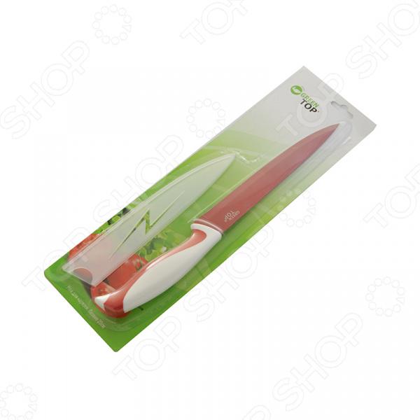 Нож для нарезки GreenTop KS061SC