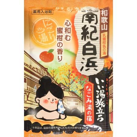 Купить Соль для ванны Hakugen «Банное путешествие» с ароматом мандарина