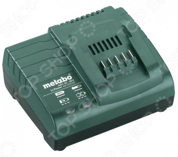 Устройство зарядное Metabo ASC30-36 V зарядное устройство metabo ac 30 plus