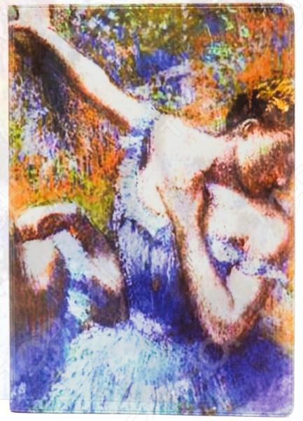 Обложка для автодокументов кожаная Mitya Veselkov «Дега» цена