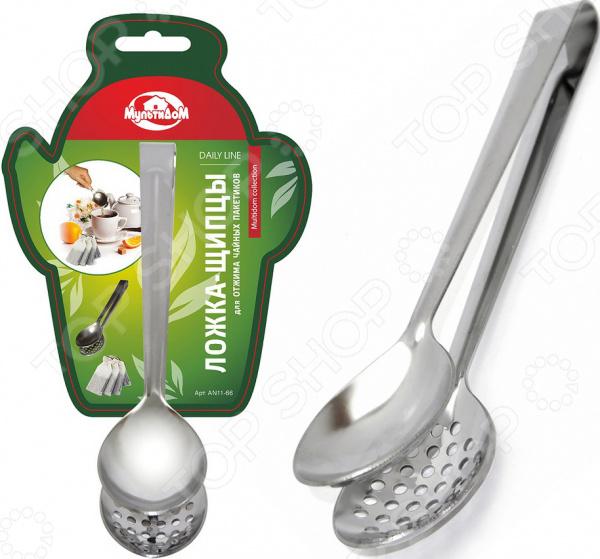 Щипцы-ложка для отжима чайных пакетиков Мультидом AN11-66. В ассортименте кухонная принадлежность bradex держатель чайных пакетиков и ложки кролик pink tk 0234