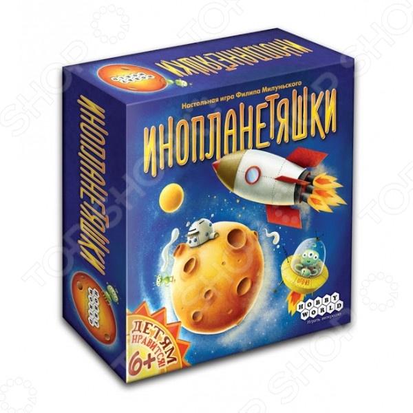 Игра настольная обучающая Hobby World «Инопланетяшки» игра настольная обучающая lisciani сказочная игра