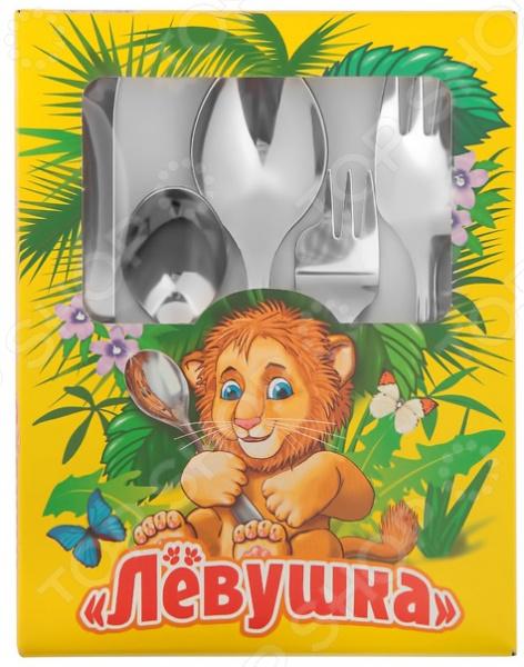 Набор столовых приборов для детей Амет «Левушка»